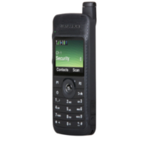 Motorola SL 7000 SERIES PORTABLE TWO-WAY RADIO